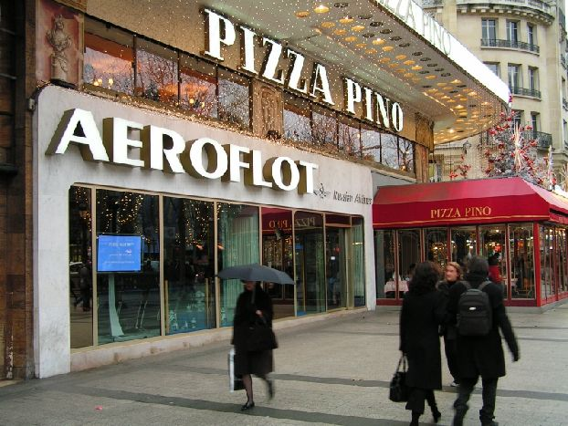 Офис Аэрофлота в Париже
