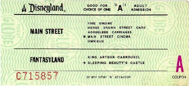 Билет в Диснейленд (образец)