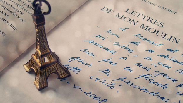 Официальный язык Франции - французский